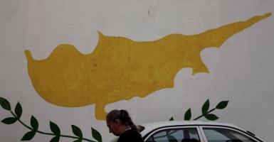 Λευκωσία:  Θέμα χρόνου η αναβάθμιση της κυπριακής οικονομίας - Κεντρική Εικόνα