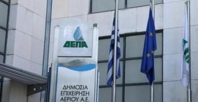 ΔΕΠΑ: Η τουρκική  ΒΟΤΑS επέστρεψε μετά από καταδίκη 200 εκατ. ευρώ - Κεντρική Εικόνα
