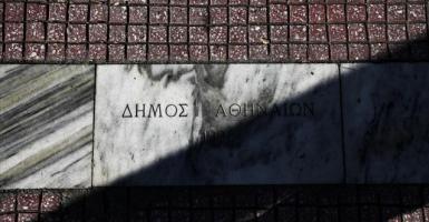Πάρκο αναψυχής 46 στρεμμάτων στον Ελαιώνα σκοπεύει να δημιουργήσει ο δήμος Αθηναίων - Κεντρική Εικόνα