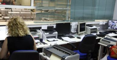 «Ψαλιδισμένα» επανέρχονται τα δώρα στο δημόσιο με 250 και 300 ευρώ - Κεντρική Εικόνα