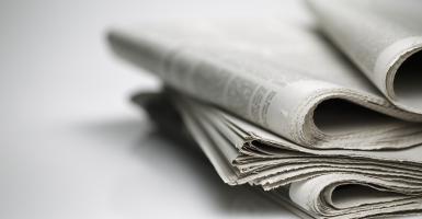 Τα πρωτοσέλιδα του τύπου σήμερα Τετάρτη 21 Ιουνίου 2017 - Κεντρική Εικόνα