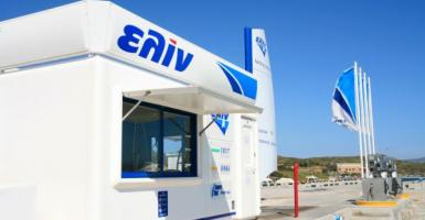 Στην αγορά ρεύματος και φυσικού αερίου επεκτείνεται η Ελίν - Κεντρική Εικόνα