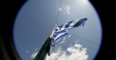 ΙΟΒΕ: Η Ελλάδα χρειάζεται νέο αναπτυξιακό πρότυπο - Κεντρική Εικόνα