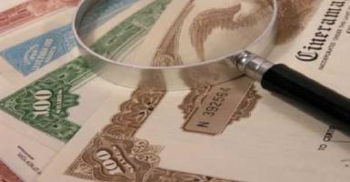 ΟΔΔΗΧ: Διάθεση 3μηνων εντόκων 11,521 εκατ. ευρώ σε φυσικά πρόσωπα - Κεντρική Εικόνα
