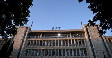 Στάσεις εργασίας στην ΕΡΤ - Κεντρική Εικόνα