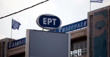 Το παρασκήνιο της απομάκρυνσης Καπάκου από την ΕΡΤ - Κεντρική Εικόνα