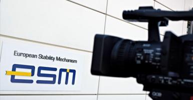 ESM: Καταργείται η επιτάχυνση του περιθωρίου επιτοκίου των ελληνικών δανείων - Κεντρική Εικόνα