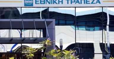 Ο Κώστας Μιχαηλίδης νέος Πρόεδρος στην Εθνική Τράπεζα - Κεντρική Εικόνα