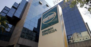Εθνική Τράπεζα: Στα €578 εκατ. τα κέρδη α' τριμήνου, με αύξηση 42% - Κεντρική Εικόνα