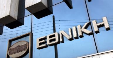 Εθνική Τράπεζα: Στο 16% η συρρίκνωση του ΑΕΠ το β' τρίμηνο - Κεντρική Εικόνα