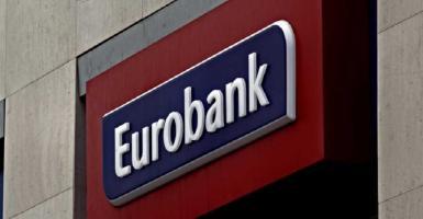 Eurobank: Με επιτυχία ολοκληρώθηκε η έκδοση ομολόγου - Κεντρική Εικόνα
