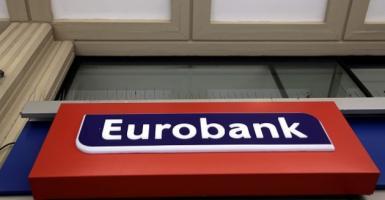 Eurobank: Δεν προβληματίζει η στασιμότητα στα ποσοστά ανεργίας - Κεντρική Εικόνα