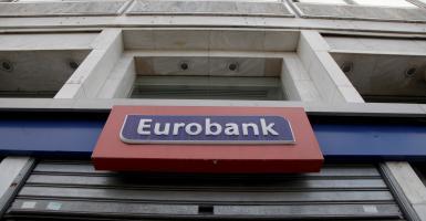 Διαψεύδει η Eurobank ότι δέχθηκε επίθεση από χάκερς: Aσφαλή το ebanking και το mbanking - Κεντρική Εικόνα