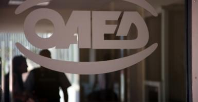 ΟΑΕΔ: Έως 21 Αυγούστου οι αιτήσεις για 1.135 προσλήψεις  - Κεντρική Εικόνα