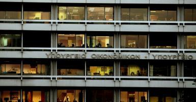 Μείωση κατά 5% στην προκαταβολή φόρου των επιχειρήσεων - Κεντρική Εικόνα