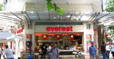 Νέο εγχείρημα των Goody's-Everest στα ελληνικά αεροδρόμια (photo) - Κεντρική Εικόνα