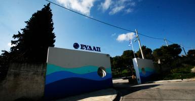 Η ΕΥΔΑΠ διαψεύδει τα περί απολύσεων υδρονομέων - Κεντρική Εικόνα