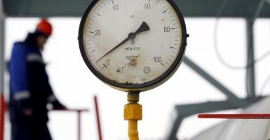 Επιδότηση ΕΣΠΑ για εγκατάσταση καυστήρα φυσικού αερίου - Κεντρική Εικόνα