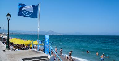 Έσπασαν ρεκόρ οι γαλάζιες σημαίες στην Ελλάδα φέτος – Στη 2η θέση μεταξύ 49 χωρών (λίστα) - Κεντρική Εικόνα