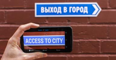 Διαθέσιμο και στην Ελληνική γλώσσα το αναβαθμισμένο Google Translate - Κεντρική Εικόνα