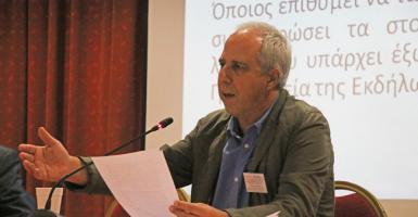 Η εξελισσόμενη παγκοσμιοποίηση και το ελληνικό Υπουργείο Παιδείας - Κεντρική Εικόνα