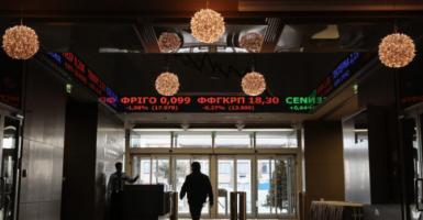 Χρηματιστήριο: Στις 809,80 μονάδες ο Γενικός Δείκτης Τιμών, με οριακή άνοδο 0,09% - Κεντρική Εικόνα