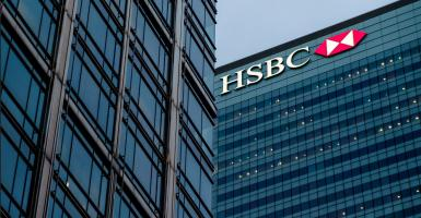 HSBC: «Μισογεμάτο» το ποτήρι για την Ελλάδα - Κεντρική Εικόνα