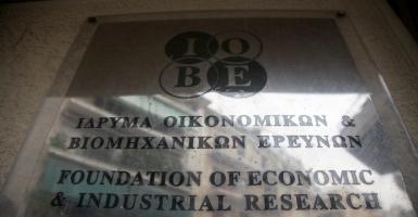IOBE: Σε υψηλό 12 ετών ο δείκτης οικονομικού κλίματος τον Δεκέμβριο  - Κεντρική Εικόνα