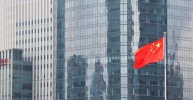 Κίνα: Βελτιωμένη η κατάσταση στην αγορά συναλλάγματος το 2019 - Κεντρική Εικόνα
