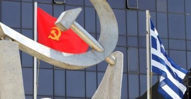 Αλληλεγγύη ΚΚΕ στα «Κίτρινα Γιλέκα» - Κεντρική Εικόνα