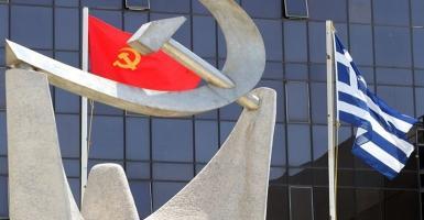 Το ΚΚΕ ανησυχεί για μεγαλύτερη πολεμική κλιμάκωση - Κεντρική Εικόνα