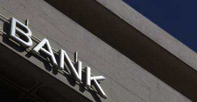 EKT: Οι ελληνικές τράπεζες έχουν αντλήσει 39 δισ. ευρώ ως τον Σεπτέμβριο - Κεντρική Εικόνα