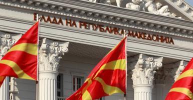 Το χρονοδιάγραμμα της διαδικασίας τροποποίησης του Συντάγματος της ΠΓΔΜ - Κεντρική Εικόνα