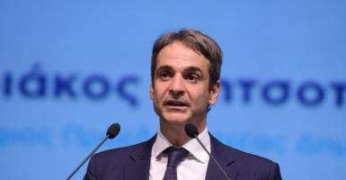 Τις μεταρρυθμίσεις της ΝΔ παρουσίασε σε επτά Επιτρόπους ο Κ. Μητσοτάκης - Κεντρική Εικόνα