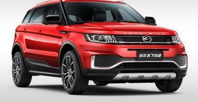 Κινεζική αυτοκινητοβιομηχανία σχεδίασε τον τέλειο... κλώνο του Range Rover Evoque (photos) - Κεντρική Εικόνα