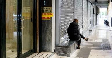 Lockdown στην Αττική: Ποια νέα μέτρα ισχύουν από σήμερα - Κεντρική Εικόνα