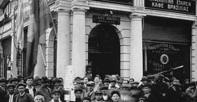 Καφεκοπτεία Λουμίδη: Μια γοητευτική ιστορία ενός αιώνα... - Κεντρική Εικόνα