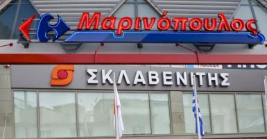 Στην τελική ευθεία τοdealΜαρινόπουλος- Σκλαβενίτης - Κεντρική Εικόνα