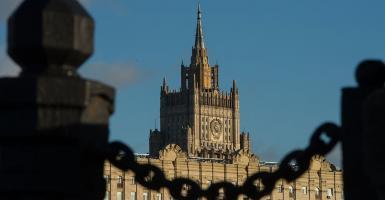 Στα 529,1 δισ. δολάρια το εξωτερικό χρέος της Ρωσίας  - Κεντρική Εικόνα