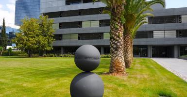 Η Mytilineos προπληρώνει το ομόλογο 300 εκατ. ευρώ - Κεντρική Εικόνα