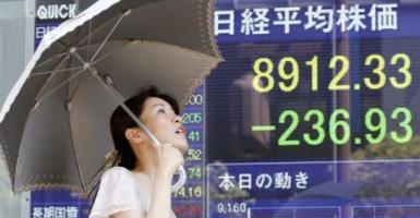 Ιαπωνία: Ο Nikkei κλείνει με άνοδο 0,64%, στο υψηλότερο επίπεδο από τον Ιούλιο του 2015 - Κεντρική Εικόνα