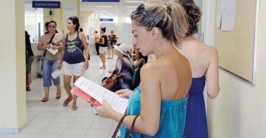 AΣΕΠ: Έρχεται προκήρυξη για 360 προσλήψεις στον ΟΑΕΔ - Κεντρική Εικόνα