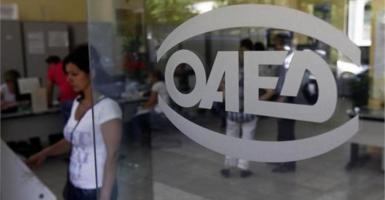 ΟΑΕΔ: Νέο πρόγραμμα κοινωφελούς εργασίας για προσλήψεις 2.300 ανέργων - Κεντρική Εικόνα