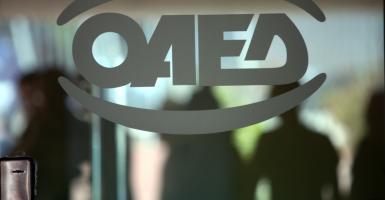ΟΑΕΔ: Υπενθύμιση μέσω... e-mail στους ανέργους για να μην χάνουν τις ημερομηνίες ανανέωσης - Κεντρική Εικόνα