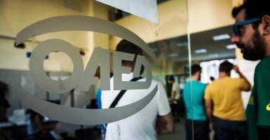 ΟΑΕΔ: Από αύριο οι αιτήσεις για ετήσιο βοήθημα ως 1.016 ευρώ - Δικαιούχοι και διαδικασία βήμα-βήμα - Κεντρική Εικόνα