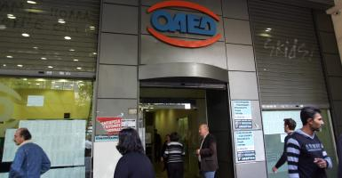 ΟΑΕΔ: Τα 13 προγράμματα που προσφέρουν πάνω από 114.000 θέσεις εργασίας - Κεντρική Εικόνα