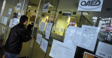 ΟΑΕΔ: Από σήμερα οι αιτήσεις επιχειρήσεων για δύο προγράμματα με 11.500 νέες θέσεις εργασίας - Κεντρική Εικόνα