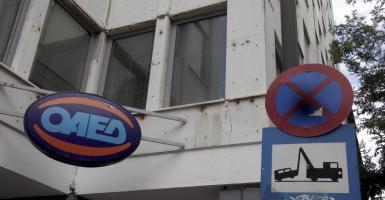 ΟΑΕΔ: Επίδομα 400 ευρώ σε εργαζομένους τουριστικού και επισιτιστικού κλάδου - Οι προϋποθέσεις - Κεντρική Εικόνα