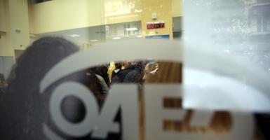ΟΑΕΔ: Τα 7 ανοικτά προγράμματα με 37.600 επιδοτούμενες νέες θέσεις εργασίας - Κεντρική Εικόνα