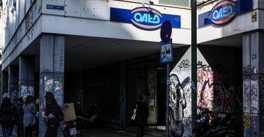 Επιδόματα ανεργίας: «Ανοιχτό» ενδεχόμενο για νέα νέα δίμηνη παράταση - Κεντρική Εικόνα